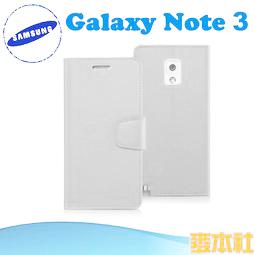 三星Samsung Galaxy Note3 N9000 N9005韓國水星GOOSPERY側翻可立皮套N9000皮套清倉