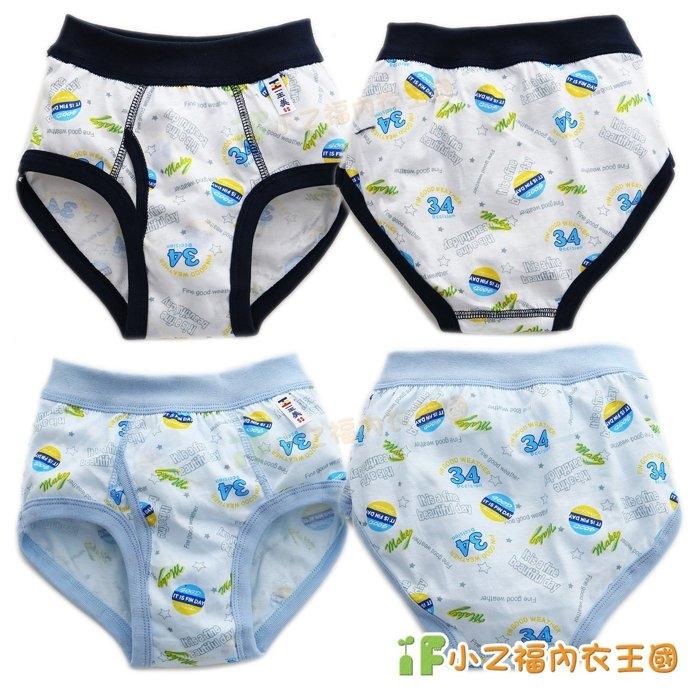 兒童舒適 英文數字滿版男童褲NO3271(兩入組)