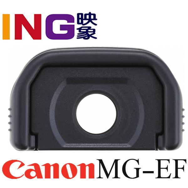 CANON MG-EF接目鏡放大器適用EOS 760D 750D 700D 650D 600D 550D