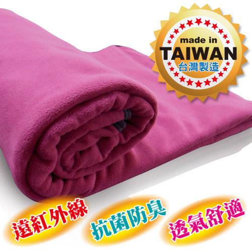抗菌舒眠保暖毛毯粉紅色咖啡色~遠紅外線抗菌防臭透氣舒適環保紗線不需插電