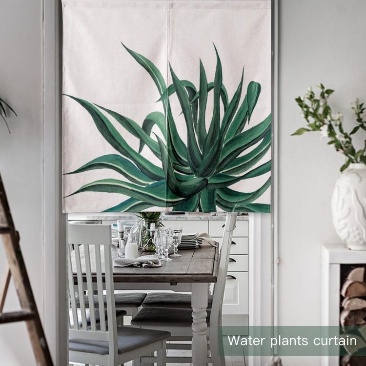 門簾水彩植物棉布藝窗簾簾兒童TW