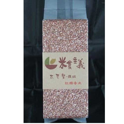 紅糯香米1.2kg