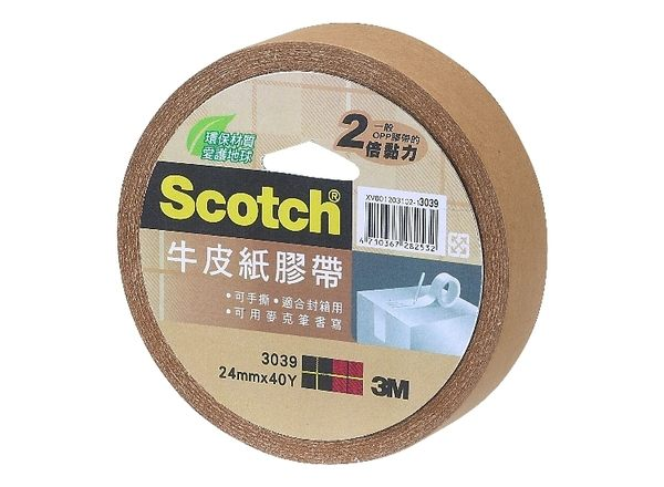 3M Scotch 3039 牛皮紙膠帶(24mm*40Y)