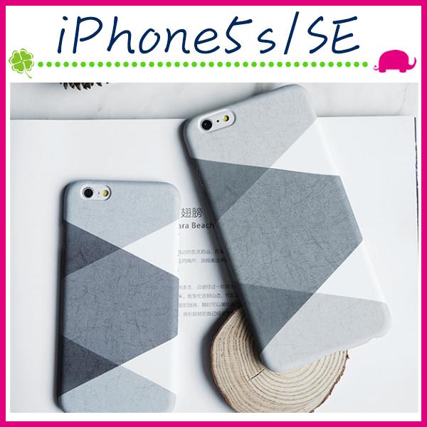 Apple iPhone5 5s SE黑白灰手機殼幾何圖形背蓋簡約時尚保護套PC手機套菱格保護殼