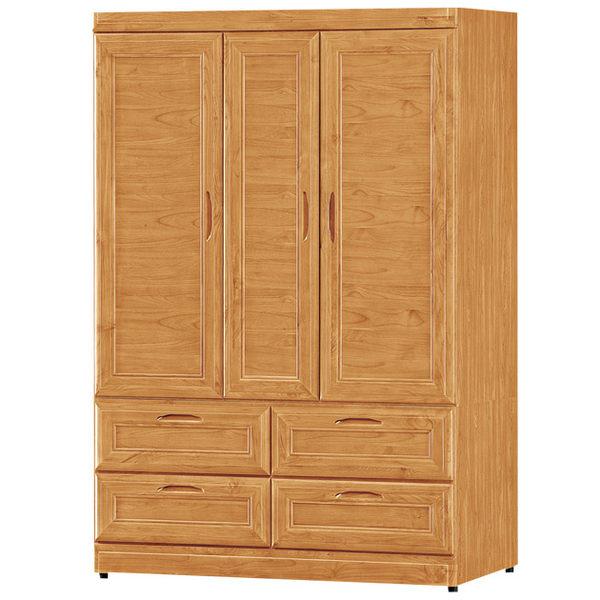 衣櫥實木丹姿赤楊木4x6尺衣櫃免組裝時尚屋G15