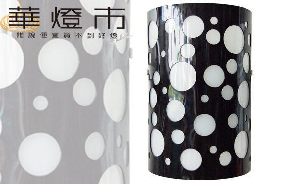 燈飾與燈具燈泡燈管威斯頓黑氣泡壁燈幾何圓點型男款華燈市0900464