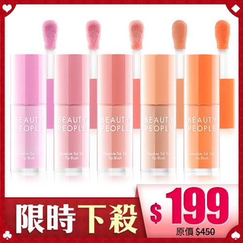 韓國Beauty People胖胖粉嫩頰彩6.5g BG Shop多色供選