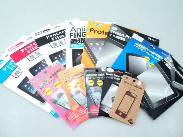 鑽石螢幕保護貼Samsung GALAXY Note3 N7200 N900 N9000 N9005亮晶晶手機螢幕保護貼保貼高清