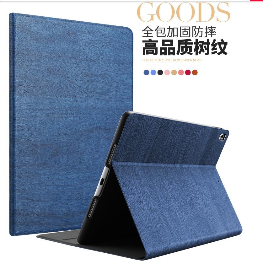 iPad Pro 10.5平板保護殼 ipad A1701 平板保護套 蘋果IPAD A1822 平板保護殼 超薄全包簡約保護殼