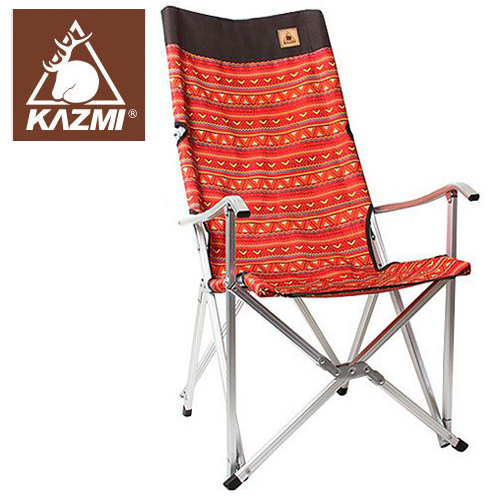 KAZMI K3T3C025-RD紅色豪華休閒摺疊椅