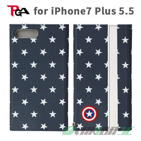 預購商品iJacket iPhone7 6s 6 Plus 5.5吋Marvel漫畫風系列美國隊長翻蓋皮套