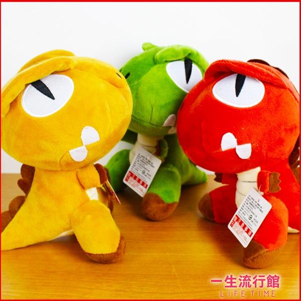 恐龍 暴龍 絨毛 娃娃 玩偶 20cm 玩具 兒童 畢業生日聖誕禮物 D12007