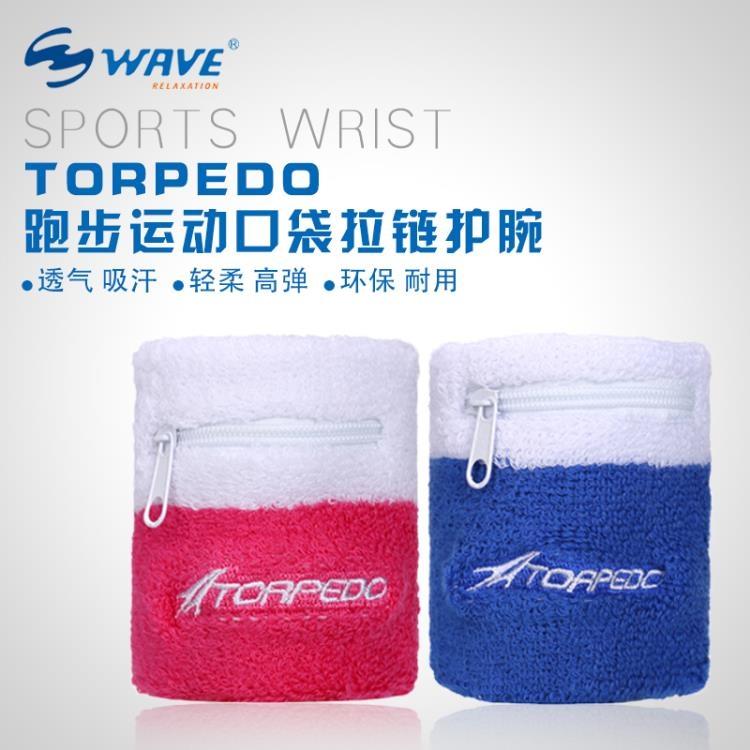 護腕男女運動保暖籃球羽毛球毛巾吸汗擦汗護手腕套