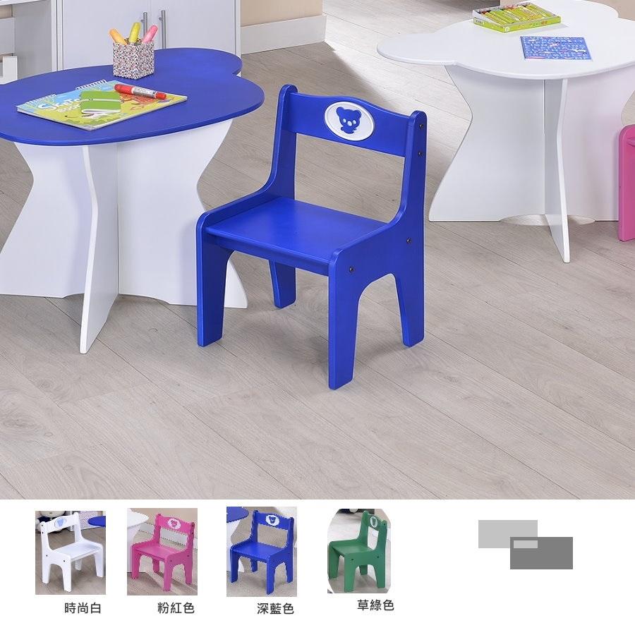 ONE HOUSE-DIY-熊熊兒童椅電腦桌書桌辦公桌學習桌遊戲桌椅組