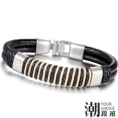 潮段班SW0PH863復古懷舊黑白麻繩編織黑皮環特殊扣方圓形特殊扣珠手飾飾品手環手鍊