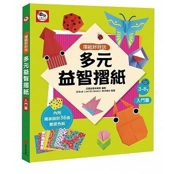 双美生活文創多元益智摺紙入門篇內附摺紙教學36張獨家設計色紙