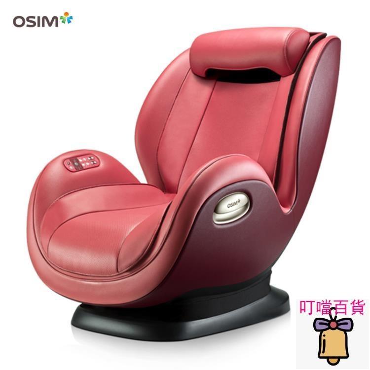 按摩椅 OSIM/傲勝OS-862 迷你天王椅 沙發椅 自動小戶型家用 迷你按摩椅 叮噹百貨