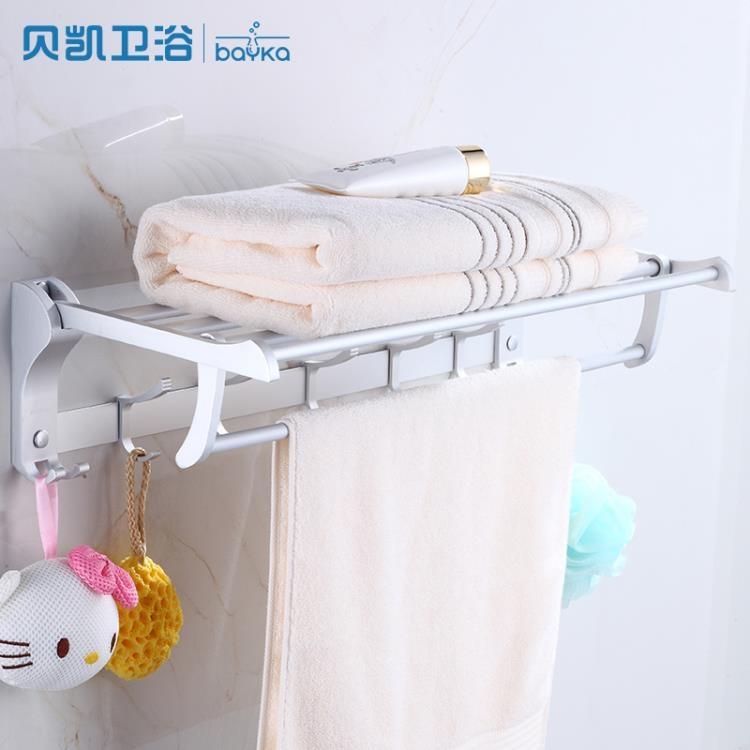 衛浴架浴室衛生間免打孔置物架壁掛TW元氣少女