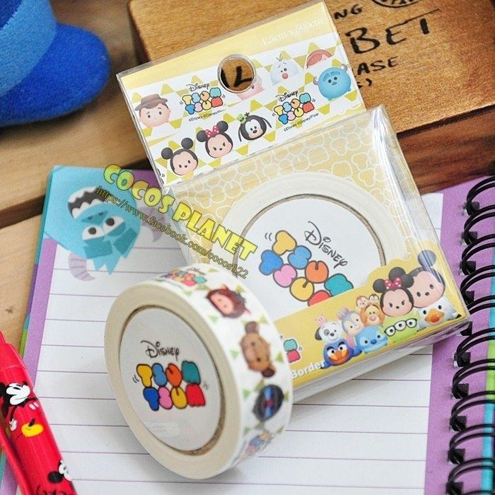 迪士尼紙膠帶 疊疊樂 TUSM TUSM 彩色紙膠帶 膠帶 彩色膠帶 COCOS DT040 H款