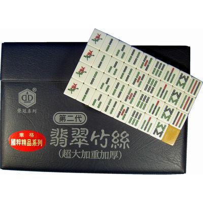 榮冠翡翠竹絲二代麻將32mm綠