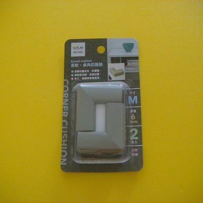 柔軟桌角防護墊(中-2入-灰色)/兒童防撞器/保護墊/保護套/居家安全防護用品/完美包覆.防撞傷