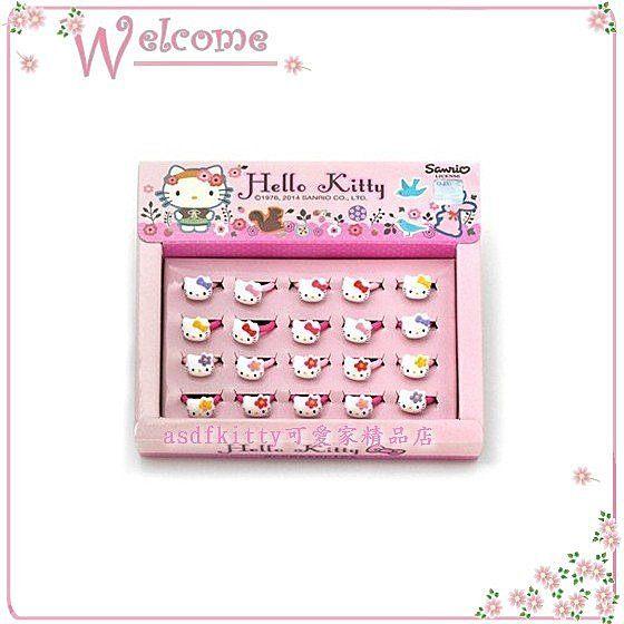 個人用品asdfkitty kitt可愛兒童戒指-分售-戒圍可活動-韓國版正版商品韓國製