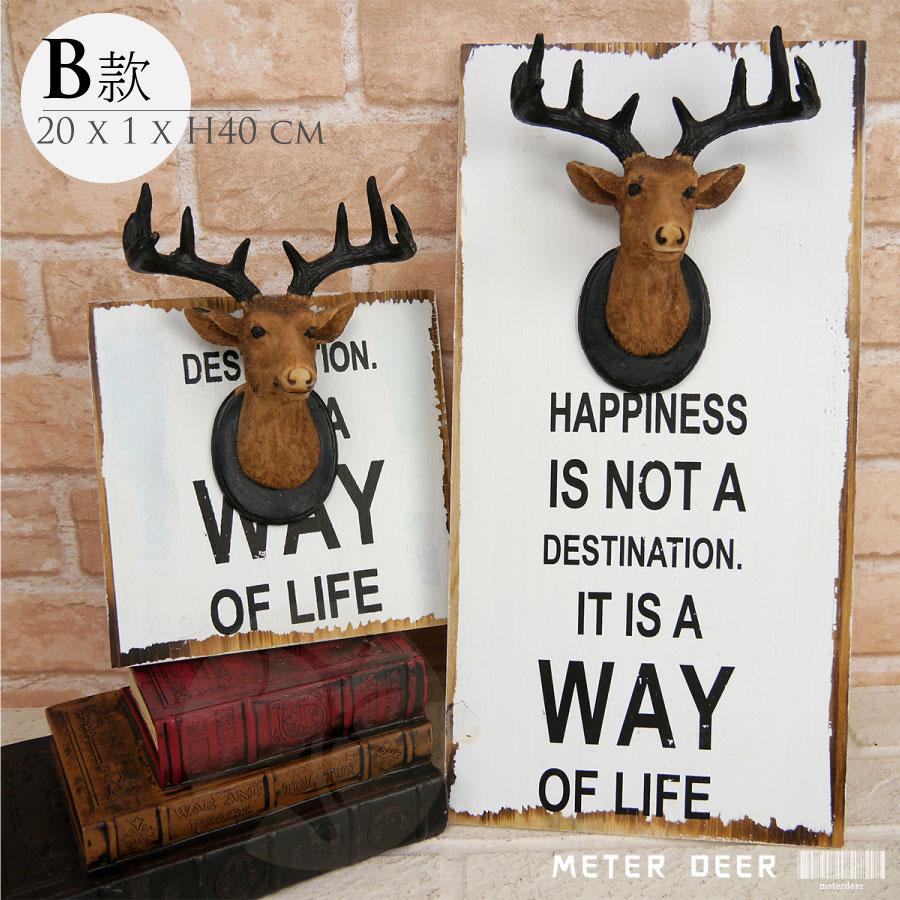 壁掛畫復古工業大款立體實木板仿真馴鹿頭麋鹿角美式做舊鄉村咖啡餐廳服飾牆面設計-米鹿家居