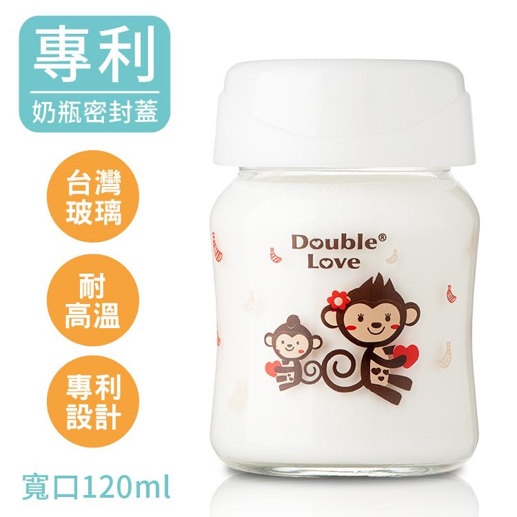 猴年新上市EA0012-S Double Love寬口耐高溫母乳儲存瓶儲奶瓶副食品儲存盒二用