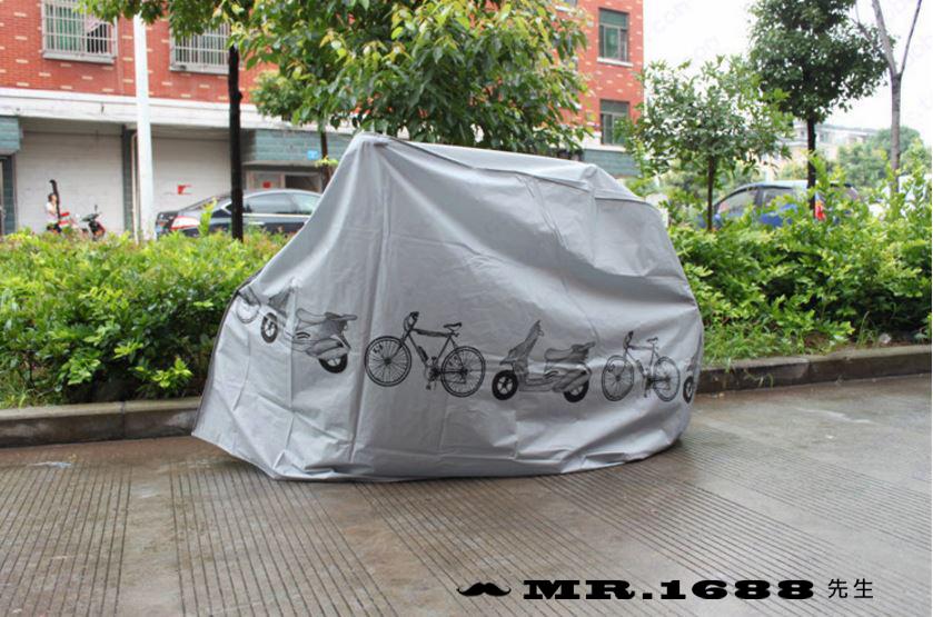 機車車罩 自行車防雨罩 電動車防雨罩防塵罩 防灰罩防曬遮陽 【Mr.1688先生】