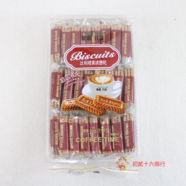 馬來西亞零食 健康日誌_比利時風味餅乾(黑糖味)396g_24包入【0216團購會社】4711402829347