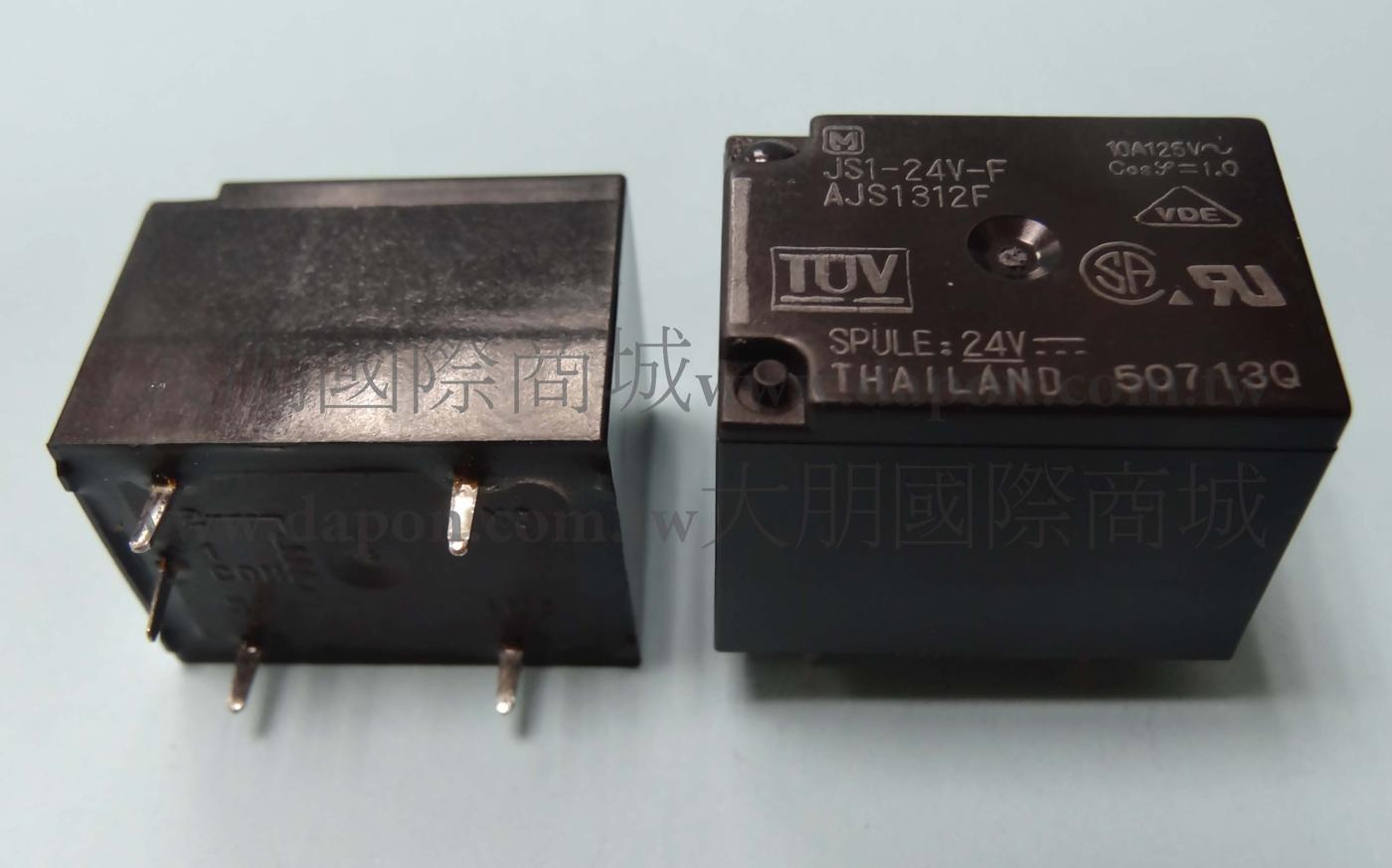 *大朋電子商城*Panasonic JS1-24V-F 繼電器Relay(5入)