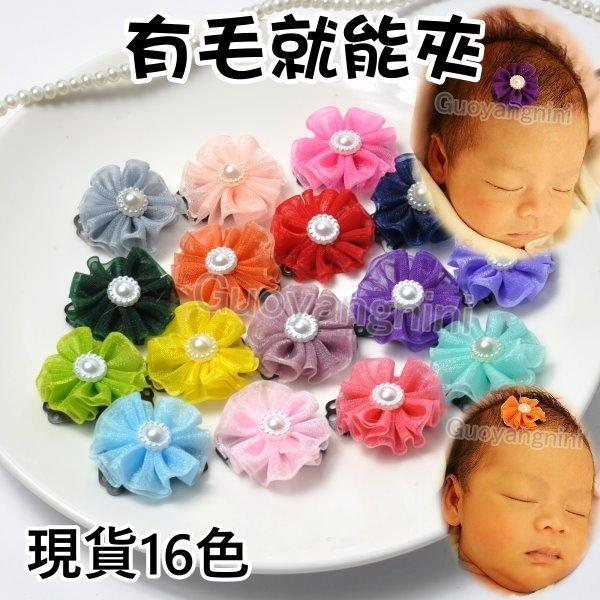 防滑手工髮飾BB夾 小嬰兒 寶寶髮夾 兒童髮飾/瀏海夾/幼兒-雪紡花.毛小孩也可以用【V3477】