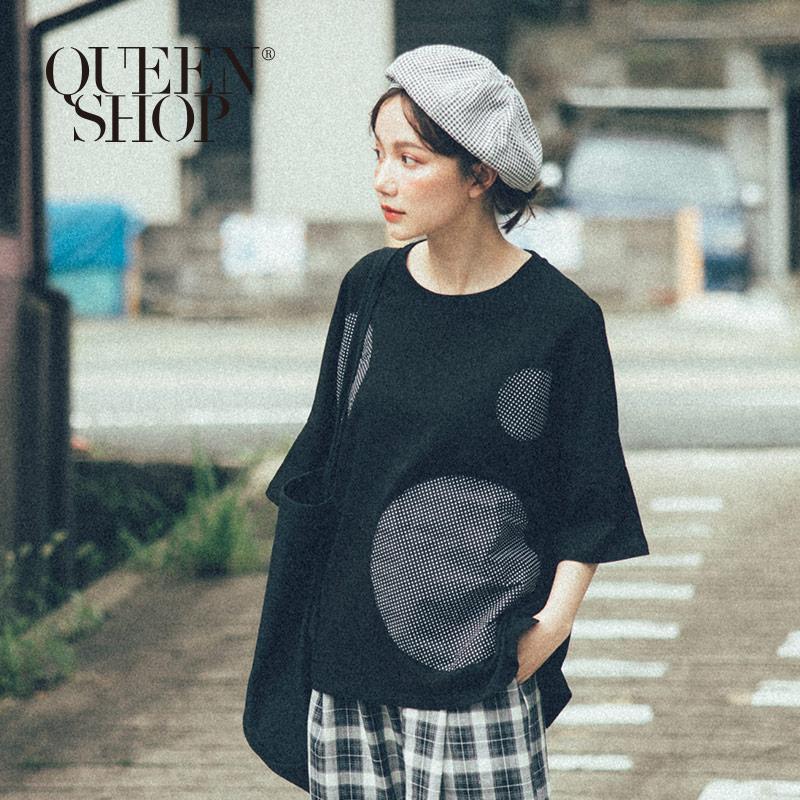 Queen Shop【01096328】大小圓點拼接造型短袖棉質上衣*現+預*