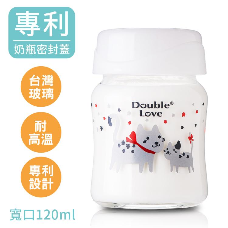 取代母乳袋EA0012寬口120ML玻璃奶瓶母乳儲存瓶耐熱玻璃儲奶瓶防漏密封蓋可微波