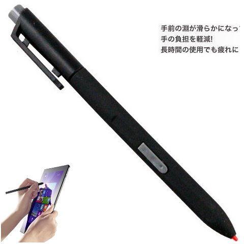 asus note 8 m80ta note8 slate b121 fujitsu t732 digitizer stylus pen壓感筆刷感壓筆觸控筆電繪筆電磁筆手寫筆
