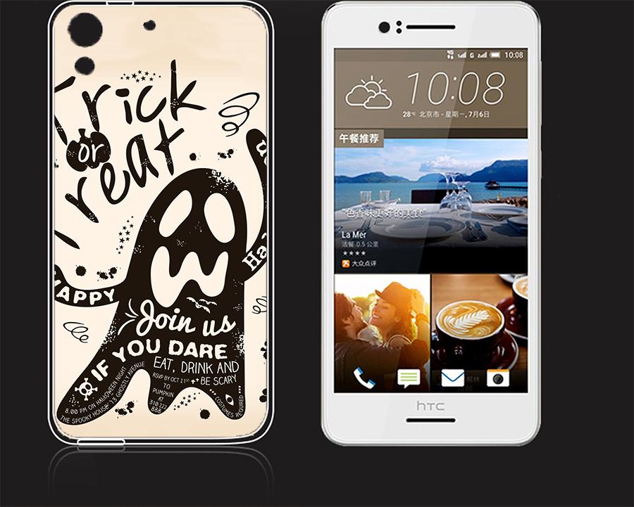 俏魔女美人館妖怪水晶硬殼HTC 728手機殼手機套保護套保護殼
