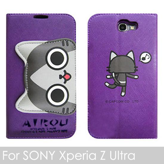 里和Riho Sony Xperia Z Ultra專用日本艾路貓AIROU大頭支架書本式手機皮套魔物獵人