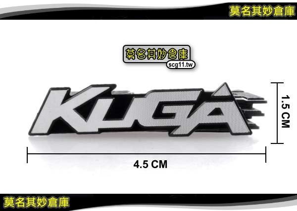 莫名其妙倉庫【5L038 車標隨意貼】2017 Ford 福特New KUGA 配件空力套件 KUGA車標 立體字貼