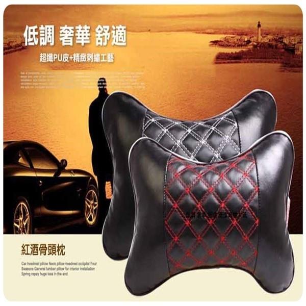 紅酒護頸枕汽車用枕頭舒適頭枕透氣骨頭枕丹尼皮革車用枕彈性靠枕支撐頸枕腰靠枕