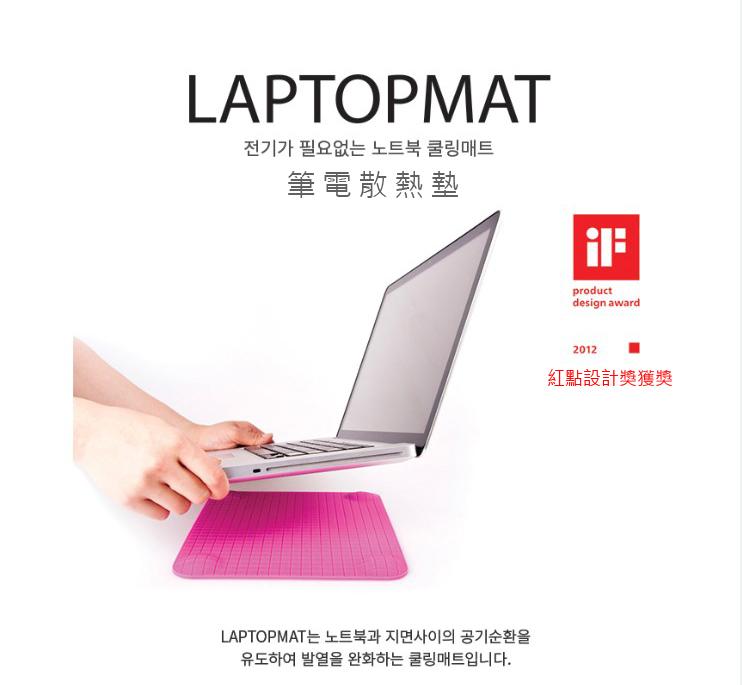 韓國LUCALAB筆電散熱墊