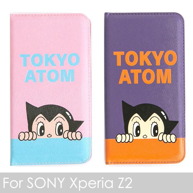 里和Riho SONY Xperia Z2專用 原子小金剛ASTRO BOY 隱藏式吸鐵可直立書本式手機皮套