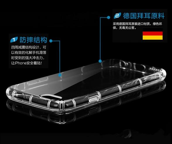SZ14 sony xperia x performance手機殼超薄矽膠防摔xperia x手機殼Xperia XA手機殼