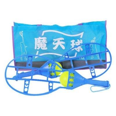 【台灣製造】魔天球(MIT)( 送 夜光球 )顏色隨機出←兒童 魔天球 摩天球 海灘 學校 休閒 運動