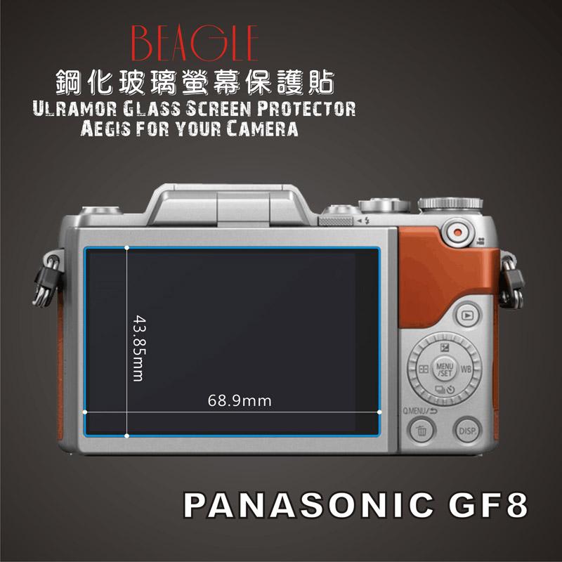(BEAGLE)鋼化玻璃螢幕保護貼 Panasonic GF8 專用-可觸控-抗指紋油汙-耐刮硬度9H-防爆-台灣製
