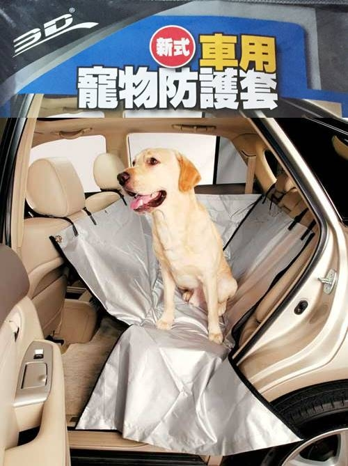 車之嚴選cars go汽車用品5006 3D新式車用寵物防護套車用防護保護座椅梯形~方便狗狗上下車