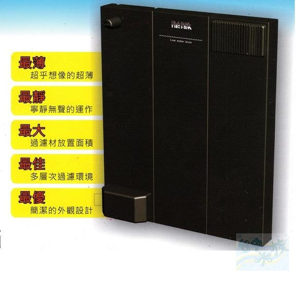 {台中水族} FISH-PARK-280   背景式內置過濾器 特價