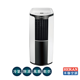 長宏HERAN禾聯移動式冷氣1.9kw HPA-19G約1~2坪冷氣除濕乾衣可刷卡免運費