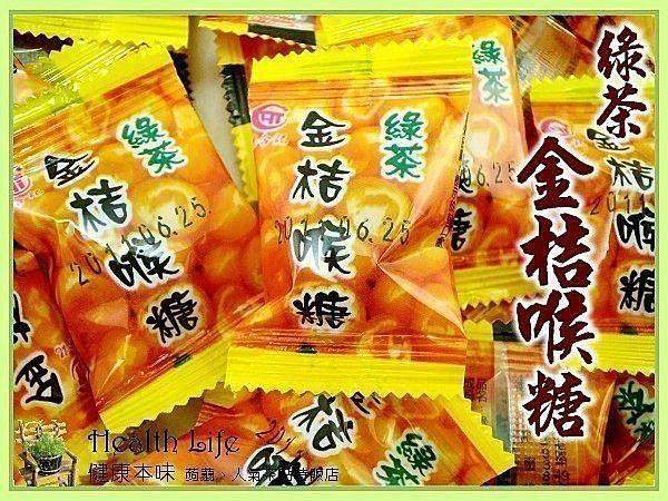 綠茶金桔喉糖小包裝160g TW00323千御國際