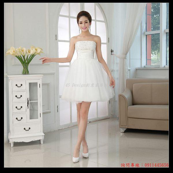 45 Design定做款客製化7天到貨新款伴娘蓬蓬裙白色禮服裙韓版顯瘦修身抹胸型綁帶短款裙
