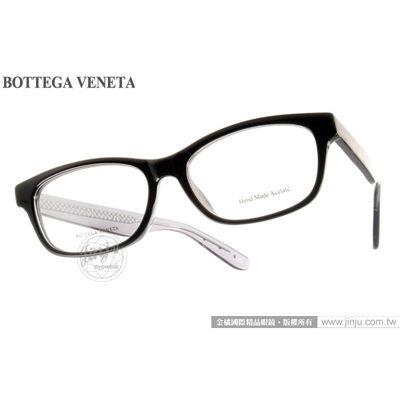BOTTEGA VENETA光學眼鏡BV6030F ATN黑-編織透灰頂級精品平光鏡框金橘眼鏡